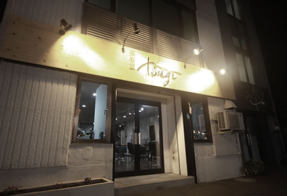 帯広市近郊、音更町にある美容室 TSUGI -ツギ-の外観イメージ