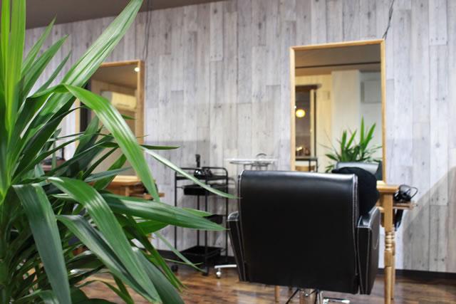 帯広市近郊、音更町にある美容室 TSUGI -ツギ-のメニュー一覧