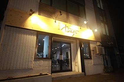帯広市近郊、音更町にある美容室 TSUGI -ツギ-のギャラリー1